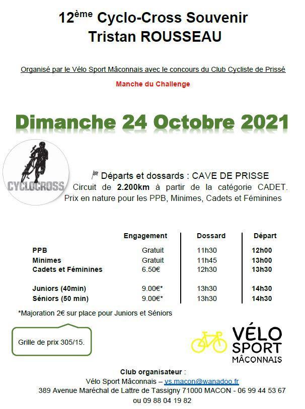Cyclo 2021